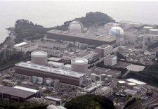 Planta Kyushu Electric Power Genkai La Energía Nuclear,  En La Ciudad De Genkai
