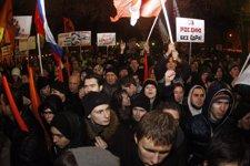 Manifestación En Rusia Contra Las Elecciones Y Contra Putin