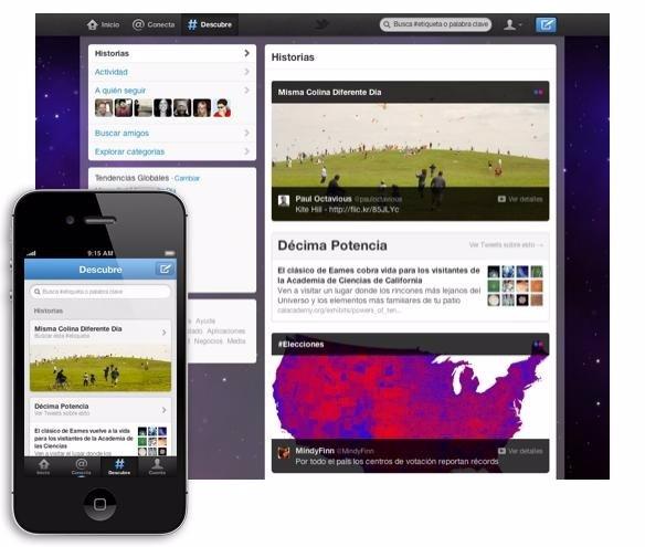 Twitter informará a los usuarios de las novedades en su cuenta mediante email