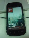 Google+ se integrará en Flipboard