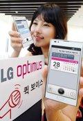 LG presenta en Corea su propio Siri
