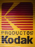 Kodak pierde la demanda contra Apple y RIM