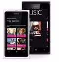 Nokia busca la canción que no debe faltar en Nochevieja