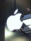 Las acciones de Apple caen tras la reducción de pedidos de pantalla LCD