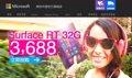 Microsoft ha abierto una nueva tienda online en China