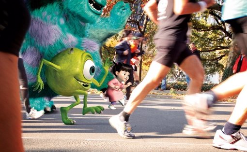 Carrera Disney