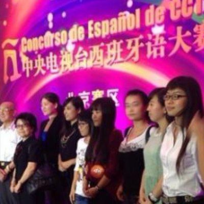 """Foto: No es un cuento chino... """"El Gran Concurso Español"""" de la televisión china desata pasiones en el país (CCTV)"""