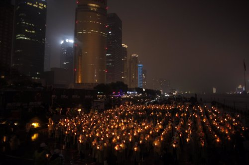 Hora del planeta en Shanghai, china