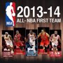 Foto: Durant, James, Noah, Paul y Harden, quinteto ideal de la NBA
