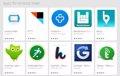 Las primeras apps para Android Wear ya están disponibles