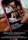 Foto: 'Objetos perdidos', de Álvaro Oliva, premiado en el Festival de cortometrajes de Cabezón de Pisuerga