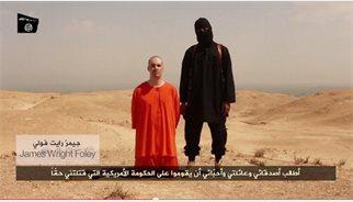 El Estado Islámico difunde un vídeo en el que parece decapitar a un periodista de EEUU