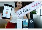 Foto: LG presenta Gx2: 5,7 pulgadas y cámara láser