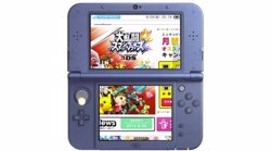 Foto: Nuevos filtros a Internet en las consolas 3DS en Japón (KOTAKU)