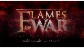 L'Estat Islàmic amenaça amb atacar la Casa Blanca i matar les tropes nord-americanes
