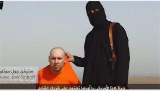 Estat Islàmic reclama als seus milicians que matin estatunidencs i europeus