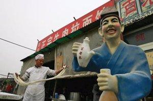 Foto: El secreto del éxito de un restaurante: añadir opio a sus tallarines (GUANG NIU)