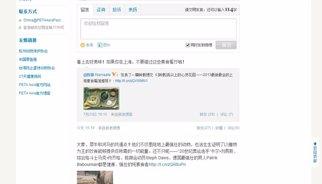 L'etiqueta 'Revolució del paraigua' escapa a la censura xinesa a la xarxa social Weibo