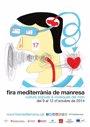 Foto: La 17 Fira Mediterrània de Manresa programa 35 estrenos entre este jueves y domingo