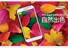 Foto: Galaxy Core Max de Samsung, un gama baja con pantalla Super AMOLED