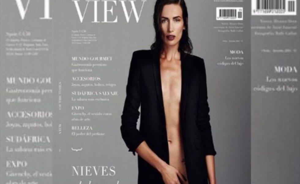 """Nieves Álvarez posa desnuda para """"View"""""""