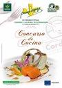 Foto: CONVOCATORIA: Corderex y Caja Rural de Extremadura celebran el VII Edición del Premio Espiga