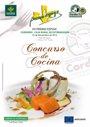 Foto: Corderex y Caja Rural de Extremadura convocan el VII Premio Espiga