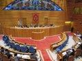 Foto: El Parlamento declara su apoyo unánime al 'xeito' (EUROPA PRESS)