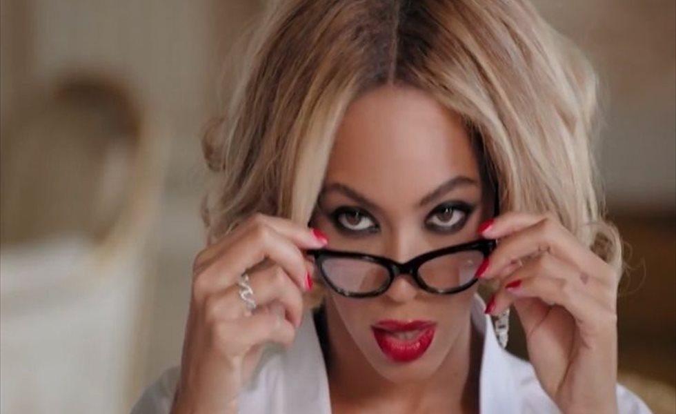 Beyoncé pierde la casa de sus sueños