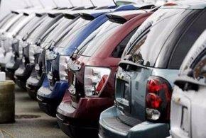 Foto: Economía.- Las ventas de coches en Brasil caen un 7% en 2014 (CEDIDA)