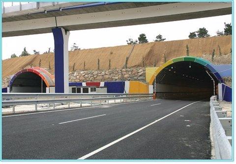 Autopista Eje Aeropuerto