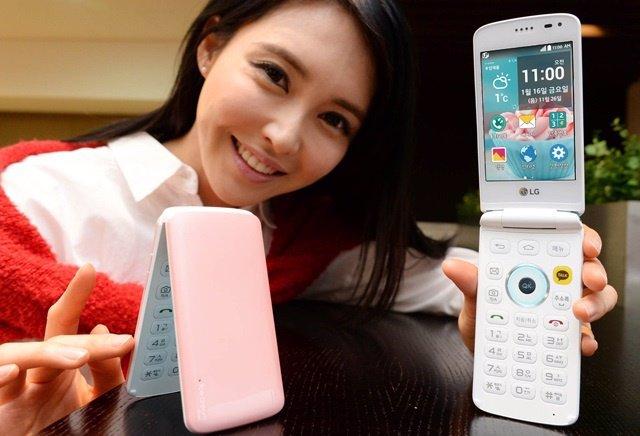 Foto: LG Ice Cream Smart: vuelve el teléfono con tapa