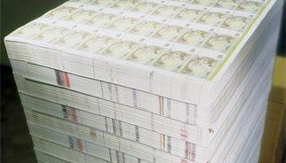 ¿Por qué no se puede imprimir más dinero para pagar la deuda?