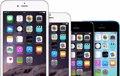 iOS 9 sólo será compatible con iPhone 5S y modelos posteriores