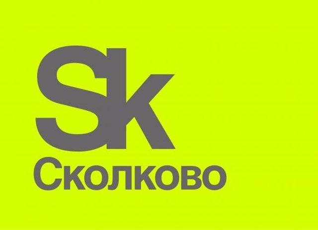 Foto: COMUNICADO: Skolkovo llevará 20 compañías top del sector mobile tech al MWC 2015