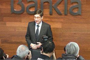 Bankia gana 747 millones en 2014