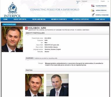 Foto: Detenido en la Comunitat el exministro de Finanzas de Ucrania (INTERPOL)