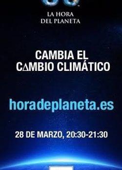 Foto: La Diputació de Barcelona s'unirà a l'Hora del Planeta aquest dissabte (AYTO)