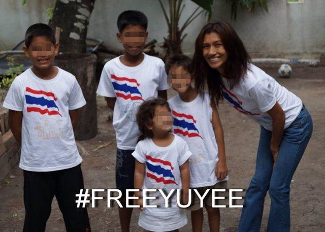 Foto: El grito de ayuda para Yuyee y Frank Cuesta en YouTube