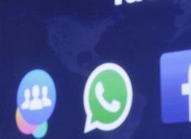 Foto: Facebook llega a los 1.440 millones de usuarios y sigue creciendo gracias a la publicidad móvil
