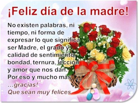 Gifs y memes e imágenes para felicitar el Día de la Madre 2015 por