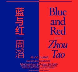 La Fundació Han Nefkens projecta al Macba videoart de Zhou Tao (FUNDACIÓN HAN NEFKENS)