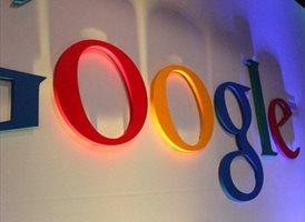Italia sospecha que Google ha evadido 227 millones de euros en impuestos