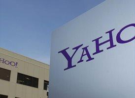 Yahoo cerrará sus oficinas en Madrid por pérdidas de más de 4.000 millones