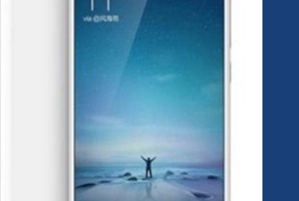 Xiaomi Mi 5, se confirma su llegada con pantalla a 1080p GEARBEST