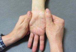 Cómo tratar el síndrome del túnel carpiano ¿cirugía o fisioterapia? (URJC/PICASA)