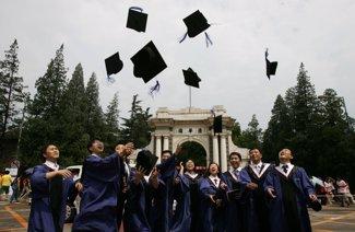 La mejores universidades para estudiar en países emergentes (GETTY)