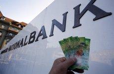 Cómo detecta la Agencia Tributaria el fraude fiscal en los bienes en el extranjero (REUTERS)