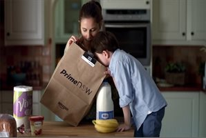 Amazon anuncia el lanzamiento en Madrid de 'Prime Now'