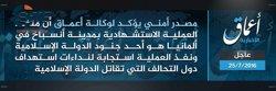 L'Estat Islàmic és responsable de l'atac d'Ansbach, segons l'agència de notícies Amaq (SITE INTEL GROUP)